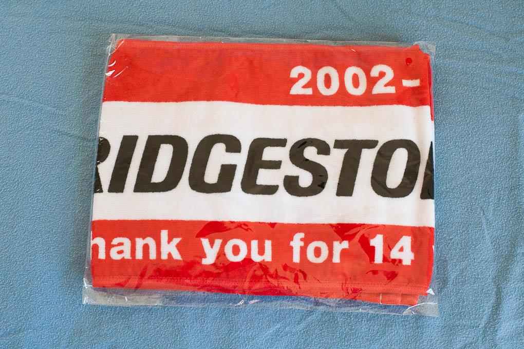 bridgestone-bar-towel
