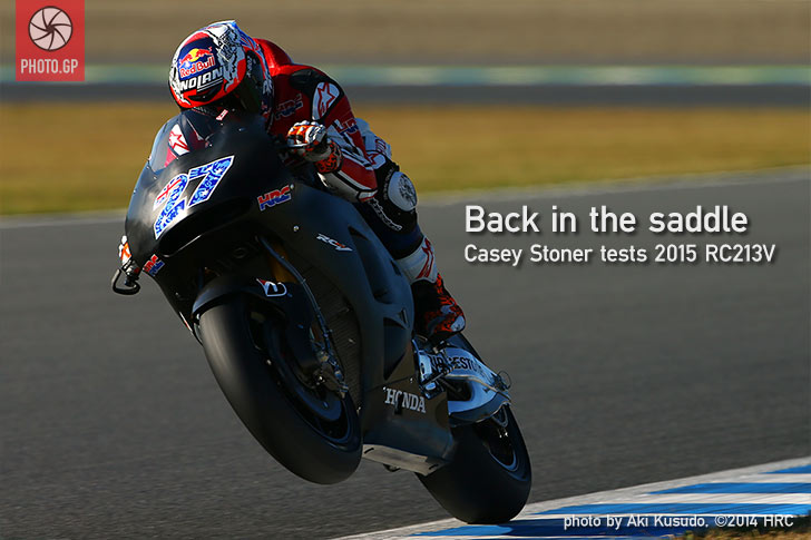 Casey Stoner Motegi 2015 RC213V