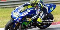 Valentino Rossi MotoGP Sepang Test 1 Yamaha Dainese