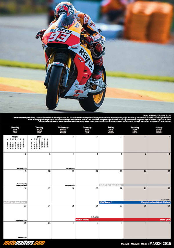 Motogp Austin Replay | MotoGP 2017 Info, Video, Points Table