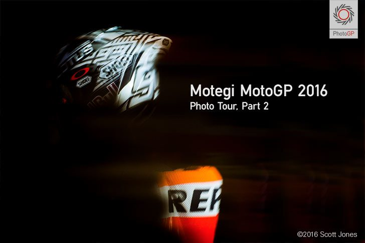 motegi motogp 2016 photo-tour-2-s